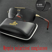 6fa8b4c994a94 Promoção de Óculos De Grau E Óculos De Sol - disconto promocional em  AliExpress.com   Alibaba Group