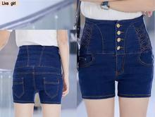 Оптовая новый эластичный джинсовые шорты женские высокой талией женские джинсы весной и летом