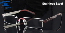 SKY&SEA OPTICAL Luxury Women Rimless Glasses Frames Men Eyeglasses Spectacles Prescription Eyewear Rx