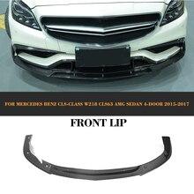 CLS класс углеродного волокна автомобиля передний спойлер для Mercedes Benz W218 CLS63 AMG S седан 4 двери только