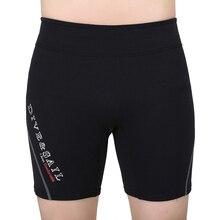 1,5 мм Неопреновые шорты, шорты для дайвинга, гидрокостюм, Короткие штаны для мужчин или женщин, зимние, для плавания, гребли, плавания, серфинга, теплые
