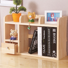 Small size Bookcases Living Room Furniture Home Furniture panel bookcase bookshelf hot new 2017 functional good price 60*38*18CM