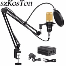 bm 800 Condenser Microphone Stand bm800 Studio Microphone Bundle Pop Filter BM 800 Phantom Power for Computer Recording karaoke