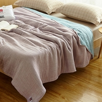 100% Cotton Blankets AB Version 4 Layers Gauze Towel Blanket Air  Conditioning Cobertor Nap Solid e4f90cd63