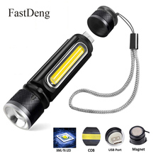 Multifunctional LED Flashlight USB Rechargeable Battery Powerful T6 Torch Side COB Light Design Tail Magnet Worklight