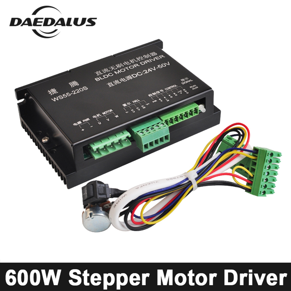 WS55-220S 600W DC Stepper Motor Driver 0.6KW 24-50V Brushless DC 4A Motor Driver For Spindle Router Milling Tools bldc stepper motor driver controller servo motor driver dc 24 50v brushless dc motor driver for 600w router spindle milling tool