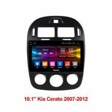 Android gps навигация развлекательная Smart Системы стерео аудио автомобиль DVD компьютера видео плеер для KIA KX7 2017 CanBus включены