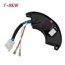 1 Máy Tính Mới Đa Năng 1 Pha AVR Điều Chỉnh Điện Áp Tự Động Chỉnh Lưu Ổn Định 7KW 8KW Máy Phát Điện Điều Chỉnh