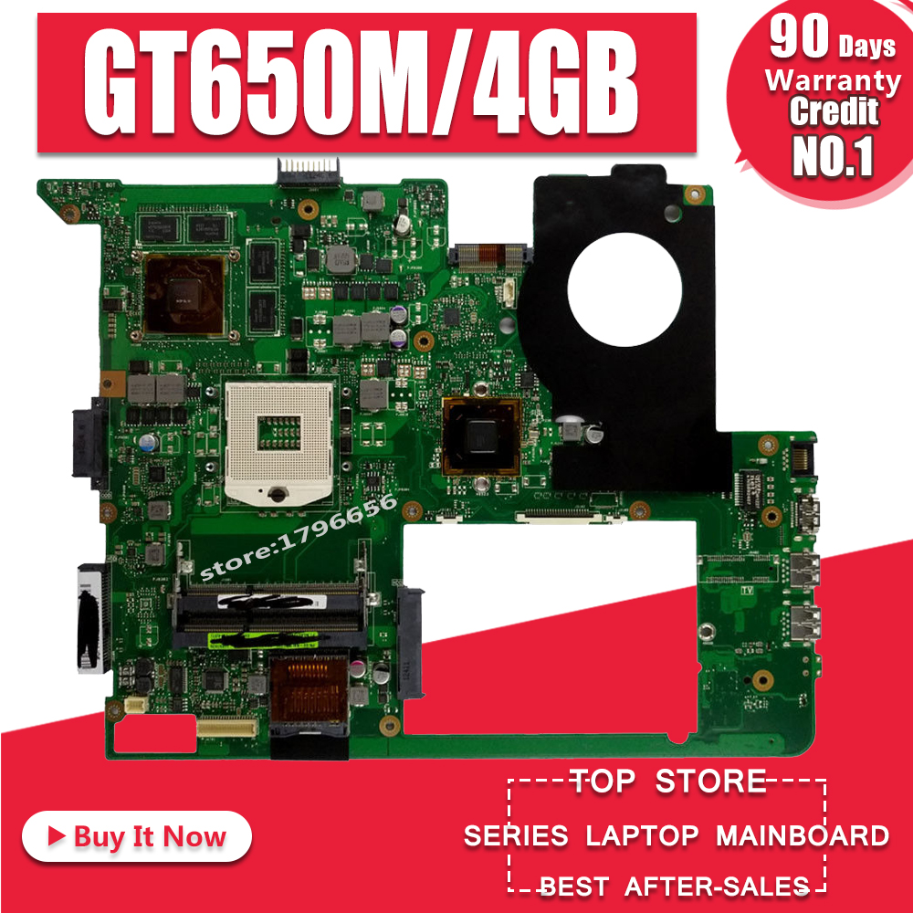 with 4GB Video card GT650M N76VZ Motherboard  For ASUS N76V N76VM N76VJ N76VB N76VZ Laptop Mainboard N76VZ Motherboard test OKwith 4GB Video card GT650M N76VZ Motherboard  For ASUS N76V N76VM N76VJ N76VB N76VZ Laptop Mainboard N76VZ Motherboard test OK