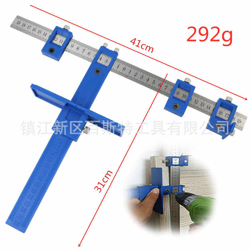 Multi-function Drill Punch Locator Furniture Adjustable Drilling Dowelling Hole Saw Locator Woodworking Joinery Hand Tool