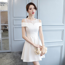 EAD Korean Style High Waist Women Summer Dress Off Shoulder Sexy Dresses Transparent Mesh White Office Ladies Work Vestido Robe