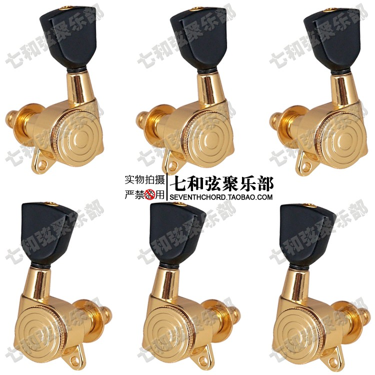 Retro full enclosed electric guitar tuning peg acoustic guitar string knob golden BK string lock two way regulating lever acoustic classical electric guitar neck truss rod adjustment core guitar parts