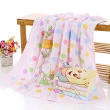 95x95cm cartoon Gauze double bath towel pure cotton Bathroom Beach Towel for Adult Commodity Multifunction
