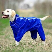 Плащ для собак Светоотражающая водонепроницаемая одежда с высоким воротом и капюшоном комбинезон для маленьких больших собак плащ-дождевик золотистый Лабрадор-ретривер