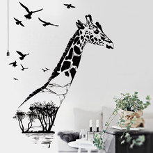 3D Giraffe bird silhouette Wall Sticker PVC for Home Decor backdrop Decoration room Decals Wall Art Animals Stickers poster