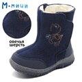 MMNUN 2017 Sapatos de Inverno De Lã para Crianças de Alta Qualidade Sapatos de Inverno das Crianças para Meninos sapatos de Feltro Crianças Quentes de Inverno botas