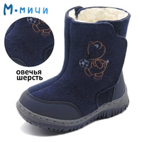 M MNUN 2016 New Winter Shoes For Children High Quality Children S Winter Shoes For Boys