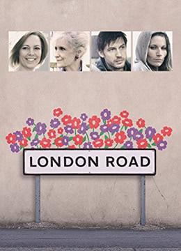 《伦敦路》2015年英国悬疑,冒险,歌舞电影在线观看