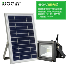 2016 hot sunshine charging 6V*6W solar panel solar spot garden light
