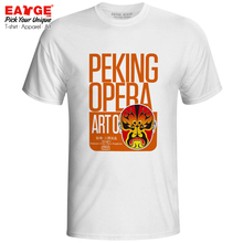Art Of ZhangFei T Shirt Creative Romance of the Three Kingdoms Beijing Peking Opera T-shirt Men Women Top Designer  Tee