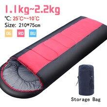 1,1 кг-2,2 кг Водонепроницаемый хранения Энергосбережение легкий нейлон компрессионный рюкзак хлопковый пуховый спальный мешок 210x75 см