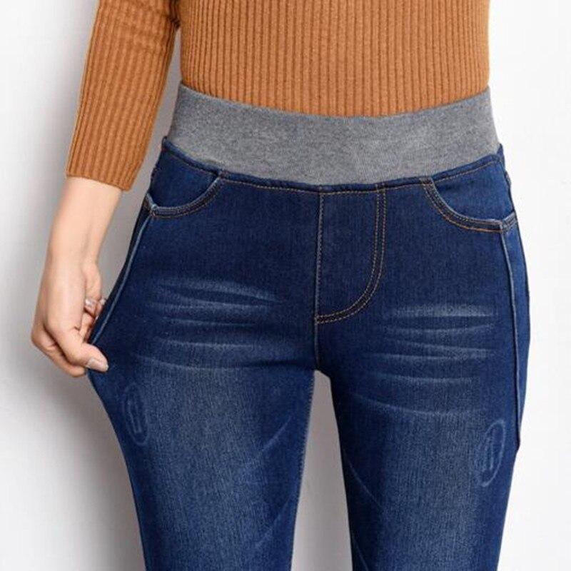 WKOUD Jeans For Women High Waist Casual Jeans Pencil Pants Plus Size Female Denim Trousers Full Length Jeans Pants P8342