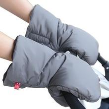 Étanche Anti – gel poussette poussette main Muff très épais chaud poussette gants main de chariot couverture