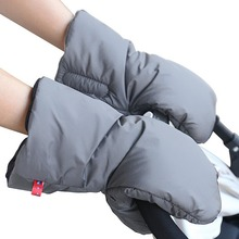 Waterproof Anti-freeze Pram Stroller Hand Muff Extra Thick Warm Pushchair Gloves Carriage Hand Cover