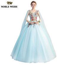 39c87e5a8 NOBLE WEISS v-cuello azul claro Quinceanera vestidos 2018 flores  encantadoras bola dulce 16 Vestido de 15 anos más tamaño