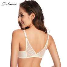 Women's Sexy Front Closure Bra Floral Lace Back Underwired T-shirt Padded Push Up Bra Bralette Plunge - DISCOUNT ITEM  15% OFF All Category