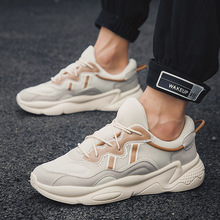 Ins Fast Shaking Direct Seeding Quality Dad Shoe 2019 Four Seasons Male Motion Leisure Time Tide Shoes