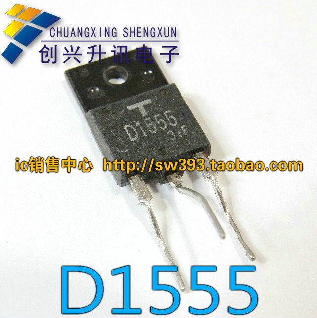 D1555 2SD1555-in Replacet Parts from Consumer Electronics on ...