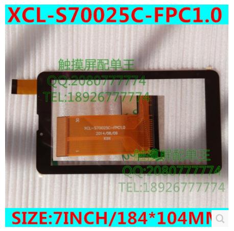 Nueva pantalla original de 7 pulgadas táctil capacitiva de la tableta XCL-S70025C-FPC1.0 kdx envío gratis