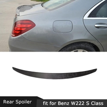 Для W222 задний спойлер для Mercedes Benz S Class W222 спойлер 4 двери S400 S500 S600 S63 S65 AMG- отделка крышки багажника Наклейка