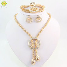 2017 Women Fashion Classic Gold Color Necklace Bangle Earrings&Ring Jewelry Sets African Costume Wedding Accessories