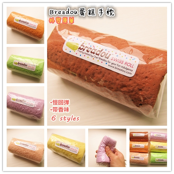 Cellphones & Telecommunications Mobile Phone Straps Alert Kuutti Squishy Anti Stress Toy Cute Kawaii Swiss Roll Cake Bread Squishy Slow Rising Jumbo Chocolate Pink Yellow White Squishies