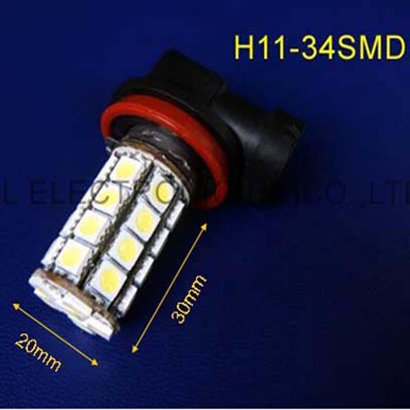 Charming High Intensity 5050 12V H8 H11 Car Led Fog Lights,12V H11 Auto Led  Bulbs,auto H8 Led Bulbs Free Shipping 50pcs/lot In LED Bulbs U0026 Tubes From  Lights ... Good Ideas