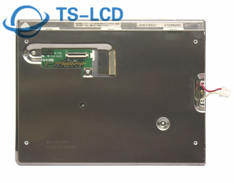 100% Test Grade A Good Quality 8 Inch LQ080V3DG01 Lcd Panel For Anritsu MT8820A Radio Communication Analyzer One Year Warranty