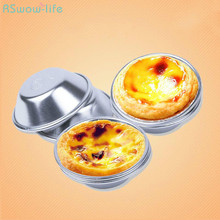 10PCS Reusable Aluminum Alloy Baking Mould Portuguese Egg Tart Cup Foil Pudding Used Repeatedly Kitchen Tool DIY Homemade