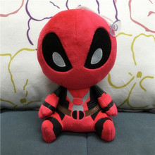 Marvels Deadpool 20cm Plush Toy