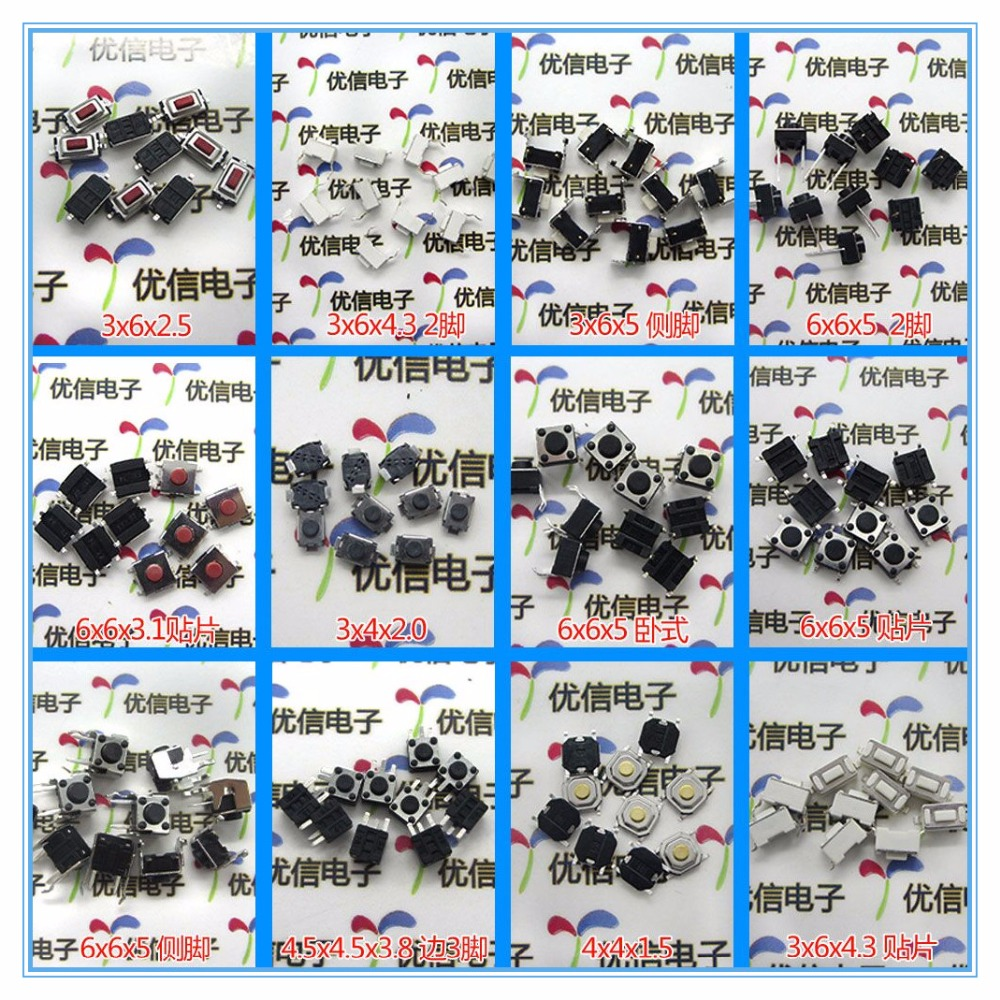 High Quality 120pcs Common Touch Switch Kit Micro Touch Switch/button Switch 12 Sizes*10pcs