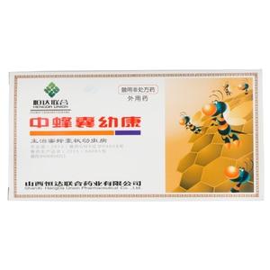Image 4 - HD Bee Beekeeping  Bees Medicine  Medicines Treatment for sacbrood virus  Beekeeper