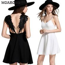 Lace Angel Wings Backless Dress