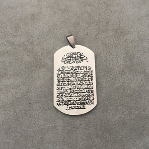 Image 5 - Allah Ayat al Kursi islam muslim pendant necklace   Ayatul Kursi jewelry