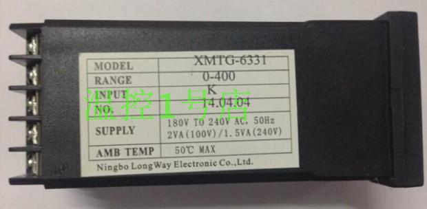 XMTG-6331  YANGMING  thermostat temperature controller  цены
