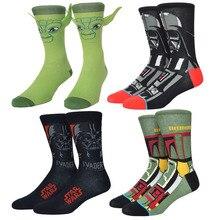 Мужские носки Sokken