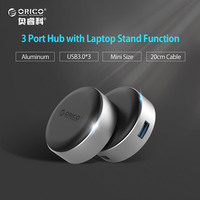ORICO Aluminum 3 Port USB3 0 Hub Laptop Stand Movable Notebook Holder For Notebook Universal Radiator