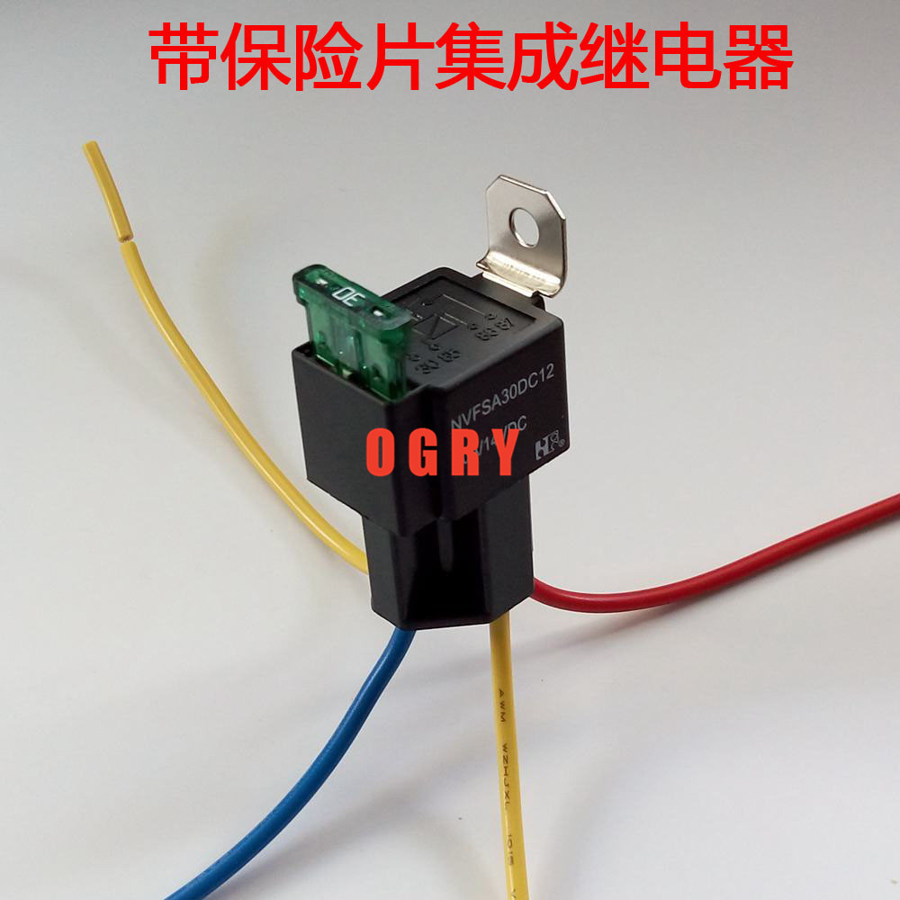hight resolution of 12v 30a automotive relay fuse box end relay refit relays with insurance tablets ford original brand