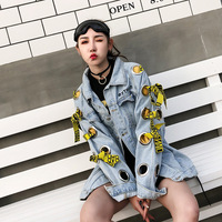 2019 Z Top Brand Spring New Thai Street Letters Embroidered Yellow Ribbon Tied Rope Loose Denim Jacket Female Jeans