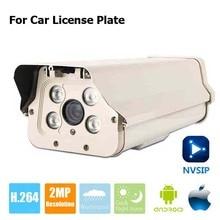 1080 P открытый автомобильный номерной знак камера 2MP пуля ip-камера Зум 6-22 мм белый свет светодиодный WDR ручной камера видеонаблюдения с переменным фокусным расстоянием nvsip